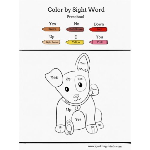 color by sight word worksheet for preschool and kindergarten with a cute puppy