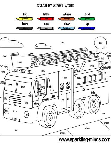 Color by sight word worksheet for preschool and kindergarten. Image of a fire truck.