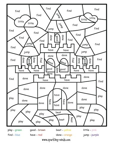 castle color by sight word printable
